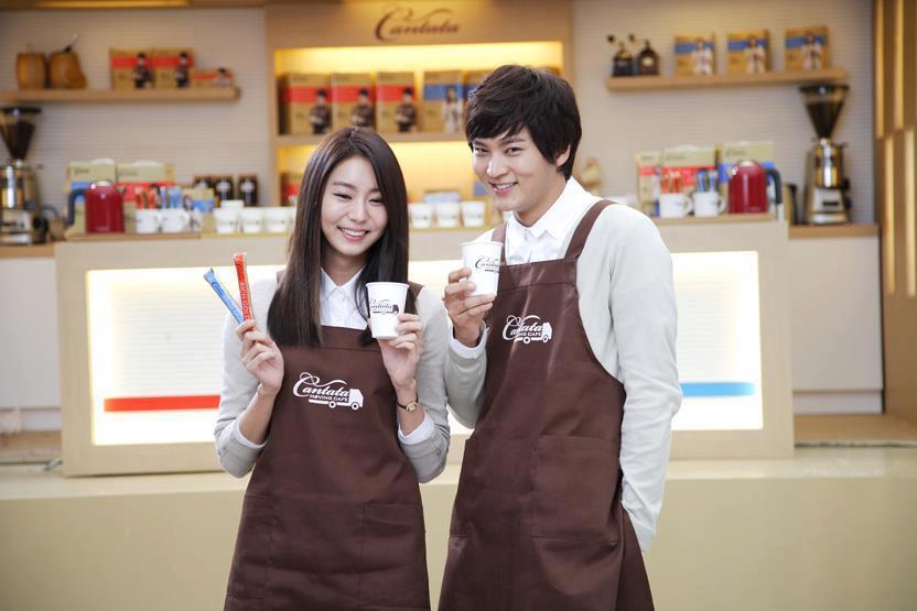 Moon joo won and uee dating